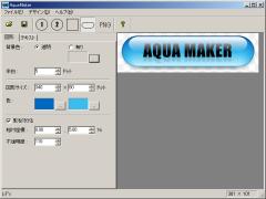aquamaker