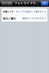 screenshot-20090808-102200