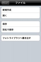 screenshot-20090808-102207