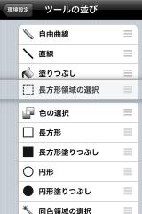 Screenshot 2010.02.05 21.14.22