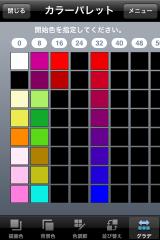Screenshot 2010.02.05 21.26.54