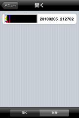 Screenshot 2010.02.05 21.27.47