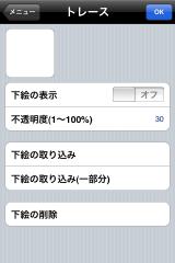 Screenshot 2010.02.05 21.35.08