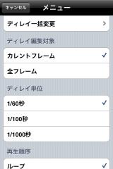 Screenshot 2010.02.05 21.39.57