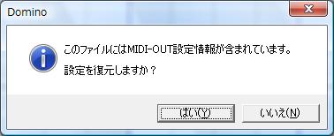 midiout01