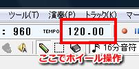 tempo00